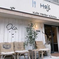 Kobe harbor kitchen Haji/コウベハーバーキッチン ハジの写真