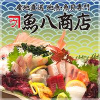 地魚酒場 魚八商店 鶴橋店の写真
