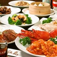半蔵門 中国料理 紅花の写真