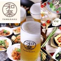食洞空間 和楽(やわらく) 宮崎店の写真