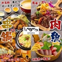 串かつ酒場 ひろかつ 神戸元町店の写真