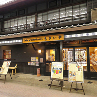 Cafe&Guesthouseもやいやの写真
