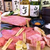 焼肉ユキジ 福岡初!2切れ焼肉専門店の写真