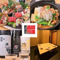 沖縄料理 長町酒場 蚕 ‐san‐の写真
