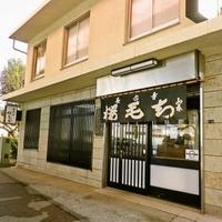 長命寺 桜もちの写真
