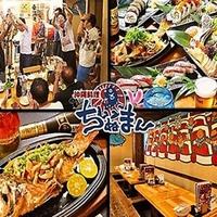 沖縄料理ちぬまん 国際通り牧志店の写真