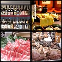 居酒や 風風 尾山町店の写真