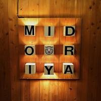 とんかつ MIDORIYAの写真