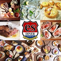 Oyster&Steak DINER es 札幌駅店の写真