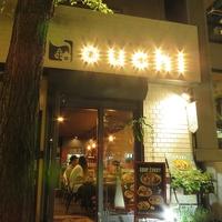 カレー&ごはんカフェouchi 札幌 スープカレーの写真
