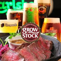 ビアホール×ビアガーデン GROW STOCK(グローストック)の写真