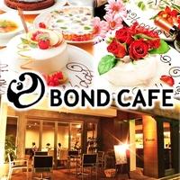 BOND CAFEの写真