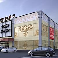 JOYJOY 南陽通店の写真