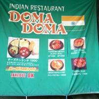 インド料理 ドマドマの写真