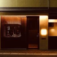 鉄板Bistro TA・KA 南草津の写真