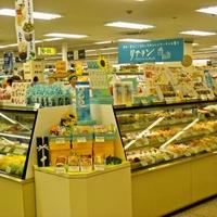 フルールリブラン アピタ富山店の写真