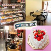 神戸斎藤珈琲店の写真