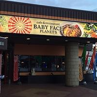 BABYFACE Planet's 函館店の写真