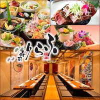 魚屋の台所 三代目 ふらり寿司の写真
