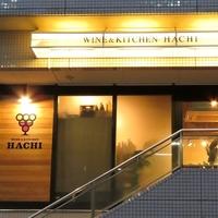 ワイン&キッチン HACHI ハチの写真