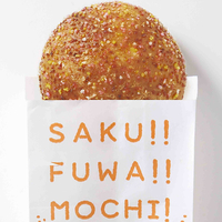 あげパン工房アントシモ那覇本店の写真