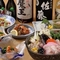 居酒屋 TENMASA -てんまさ-の写真