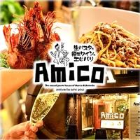 Amazon Hub amano 栄大津通店の写真