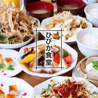 美味い物×酒 ひびか食堂の写真
