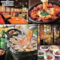 KOREAN DINING 長寿韓酒房 有明店の写真