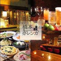 橋本赤レンガの写真