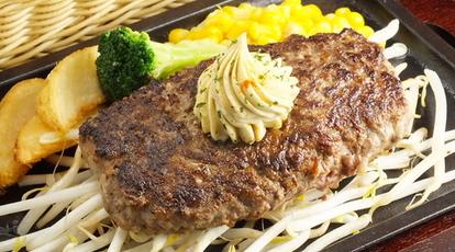 板橋 レストラン
