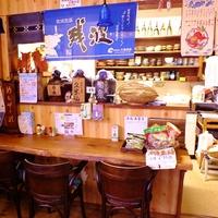 沖縄茶屋 なんくるの写真
