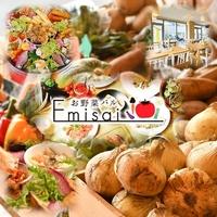 お野菜バル EMISAIの写真
