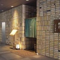 そばきり みよ田 松本店の写真