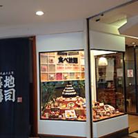 寿司食べ放題 築地玉寿司 ~お台場・デックス東京ビーチ~の写真