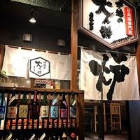 炉端の火人粋 奥武山店の写真