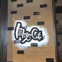 Hills Cafeの写真