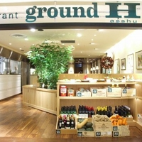 Cafe and Dining ground H(asshu)の写真