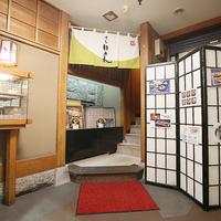 すすきの寿司居酒屋 すしほまれの写真