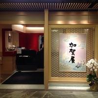 加賀屋 金沢百番街店の写真