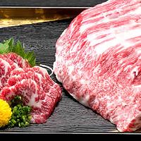 熊本馬刺し 九州厨房あらごし団 飯田橋の写真