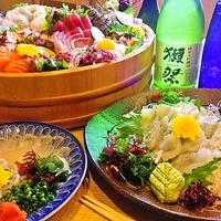 鮮味食彩 宇佐川水産の写真