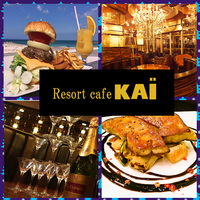 RESORT CAFE KAIの写真