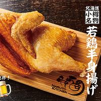 なるとキッチン 渋谷店の写真