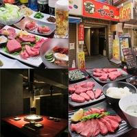 A4&A5 厳選焼肉 やいち2.0 上野の写真