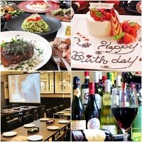 Cafe & Bar SIENA (シエナ)の写真