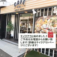 CAFE CAL SMILY DOGSの写真