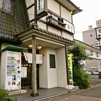くるまや 島田橋本店の写真