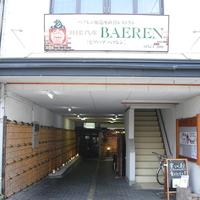 ビアパブベアレン材木町の写真