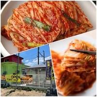 韓国物語 任さんキムチ屋台の写真